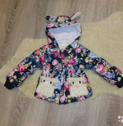 Cool jacket for little new baby