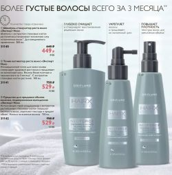Oriflame Elegant set for hair growth