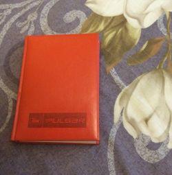Diary 📖