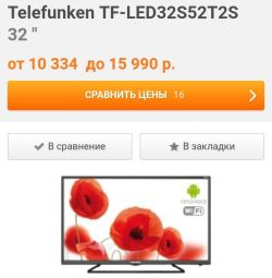 Televizor LCD TELEFUNKEN