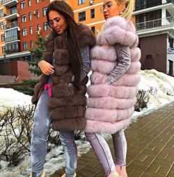 Jachete din blană
