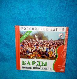 Komsomolskaya Pravda Discs