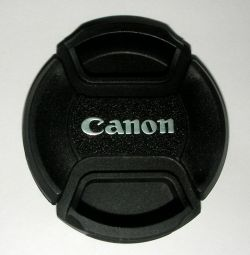 Front Lids for Photo Lenses of All Sizes