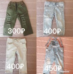 Джинсы комбинезон штаны брюки детские