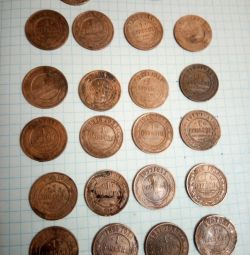 Монети, мідні, 1, 2 коп.