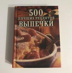 Βιβλίο συνταγών ψησίματος