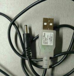 Καλώδιο USB για το