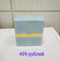 Женский парфюм LUCK
