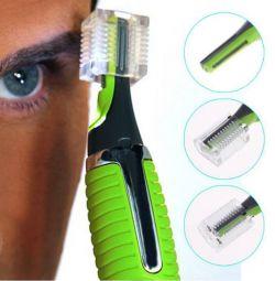 Тример для удаления волос