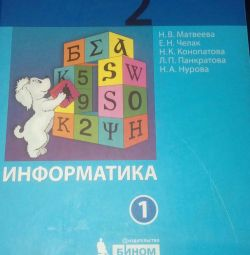 Textbook for grade 2 1 part.