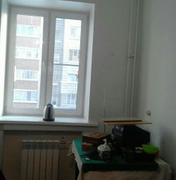Apartment, 1 room, 20 m²