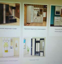 Halls are modular