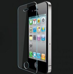 Glass for iPhone 4 / 4s