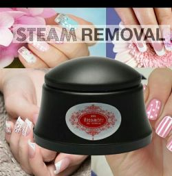 SteamOff Gel Removal- to remove gel polish.New