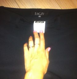 Pantalonii sunt îngustați