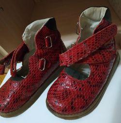 Παπούτσι p27