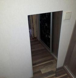 Μεταχειρισμένο μέγεθος καθρέπτη 950x340