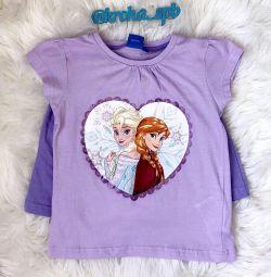 Disney Kit για ένα νέο κορίτσι