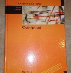 Finanțe de carte / manuale