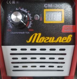 Inverter welding machine Mogilev