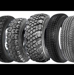 buy tires in any quantity