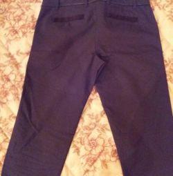 Μπουφάν και παντελόνια