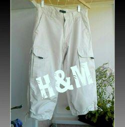 Τα επεκταμένα κορδόνια της H & M MEN