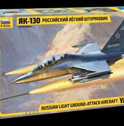 Model Russian light attack aircraft Yak-130