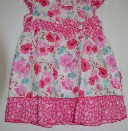 φορέματα (νέο)