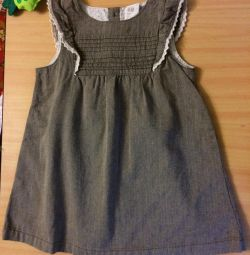 Sundress r .80