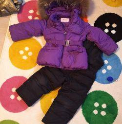Ένα χειμωνιάτικο σακάκι και ένα μισό θωρακισμένο Αβίβ. 92-98