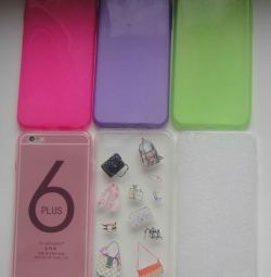 Protectori de silicon multi-color pentru iPhone 6+.