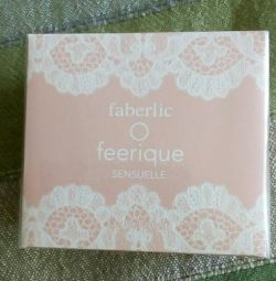 Faberlic miscellaneous (in stock)