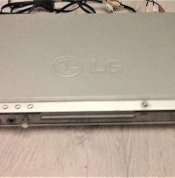 LG DVD oynatıcı, film diskleri