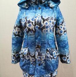 Jacket down jacket winter