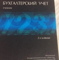 Tutorial book book accounting 2nd edition
