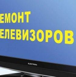 Τηλεοπτική επισκευή στο Volgograd. Όλες οι περιοχές