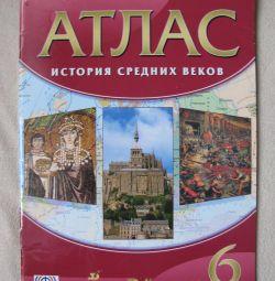 Атласы по истории и географии 6, 7 класс