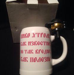 Κούπα μπύρας με καμπάνα