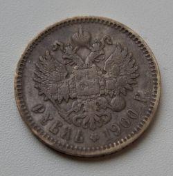 Царский серебряный рубль 1900 года Николай 2-ой R