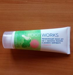 Avon Foot Lotion with Basil and Pink Grapefruit