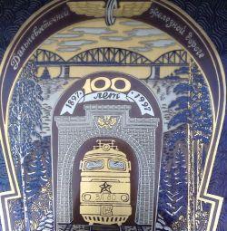 100 de ani de cale ferată DV