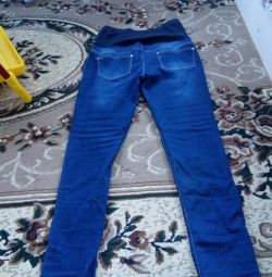 Jeans for pregnant women (new)