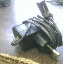 Charger for Sony Ericsson