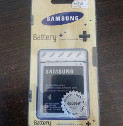 Samsung G 5306W battery