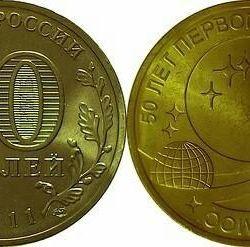 Coin 10p collection