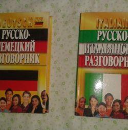 Φρασεολόγιο Ρωσικά - Ιταλικά.