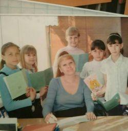 Tutor de școală primară, engleză