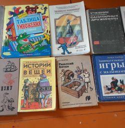 Учебники Шахматы,Риторика,Санподготовка,Нас.теннис