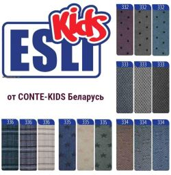 School tights ESLI-KIDS, Belarus